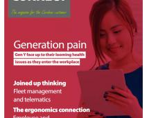 Generation Pain: Cardinus Connect, Summer 2016
